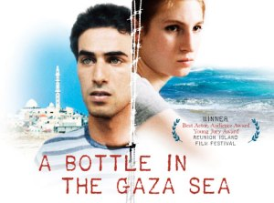 A Bottle in the Gaza Sea - 2015 Atlanta Palestine Film Festival APFF2015