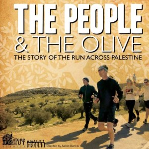 The People and the Olive - 2015 Atlanta Palestine Film Festival APFF2015